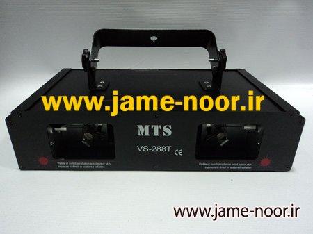 لیزر دو کانال MTS