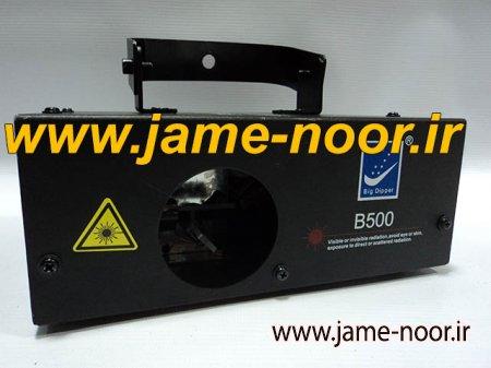 لیزر آبی(رقص نور) B500