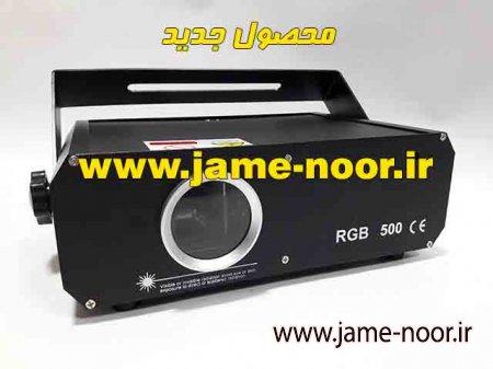 لیزر متنی - انیمیشن - تبلیغاتی(RGB)