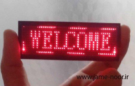 اتیکت LED