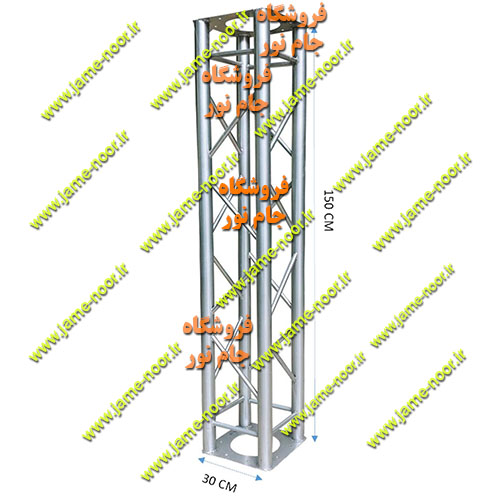 سازه نورپردازی اسپیس سازه استیج