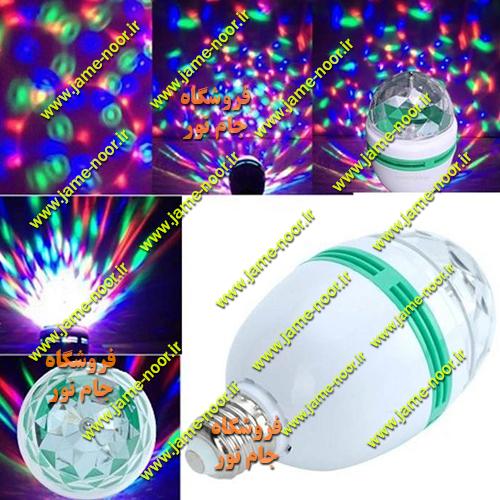 لامپ رقص نور ال ای دی